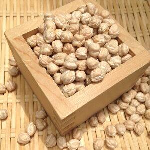 【宅急便】アメリカ産ひよこ豆 1kg