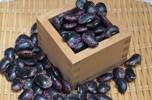 【宅急便】無農薬栽培高原花豆1kg 北信州戸隠産紫花豆A級 自然栽培 令和1年産