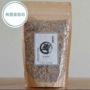 【TVで特集】熊本県産100% もち麦 10kg【無農薬/無化学肥料栽培/食物繊維/βグリカン/玄麦】
