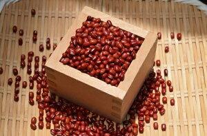 【宅急便】令和1年産 北海道産特選十勝小豆 (あずき) 1kg 新豆