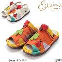 【送料無料】エスタシオン 靴 サンダル TG321 お花とてんとう虫モチーフ 2WAY 左右のデザインが違うタイプ 5層ソール コンビニ受取対応商品