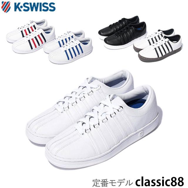 送料無料 スニーカー メンズ レディース K-SWISS ケースイス Classic88 定番モデル ホワイト White ブラック Black White/Dress Blue/Ribbon Red White/Brunner Blue White/Brown/Gum レザー コンビニ受取対応商品