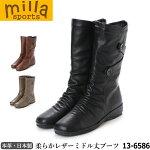 ミラスポーツMillaSportsレザーブーツ13-6586