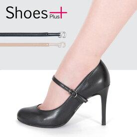 NEW【Shoes+】シューズ ベルト(フリーサイズ/BL・BG)