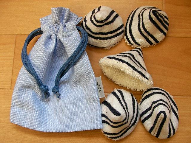 男の子キャップ(おちんちんカバー) 紺×白ボーダー【出産祝い ギフト】【出産祝 gift】【smtb-m】