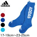 adidas ジュニアハイソックス 17-19cm〜23-25cm (ハイソックス オーバーニー 子供 サッカー)