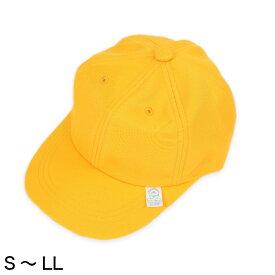 小学生男子用 野球帽子 S〜LL (黄色 スクールキャップ)【取寄せ】