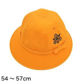 あわら市立 細呂木小学校 女子用 メトロ帽子   (小学生 通学帽子 メトロ帽 キャップ ハット 女の子用 ガールズ 黄色帽子)【取寄せ】