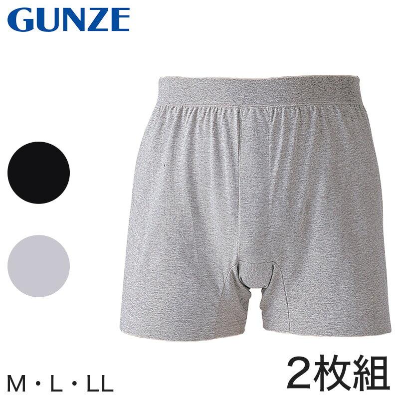 グンゼ ニットトランクス やわらか肌着 前あき 2枚組 M〜LL (GUNZE メンズ トランクス パンツ 肌着 インナー コットン 大きいサイズあり 下着 綿100% 前開き)【取寄せ】