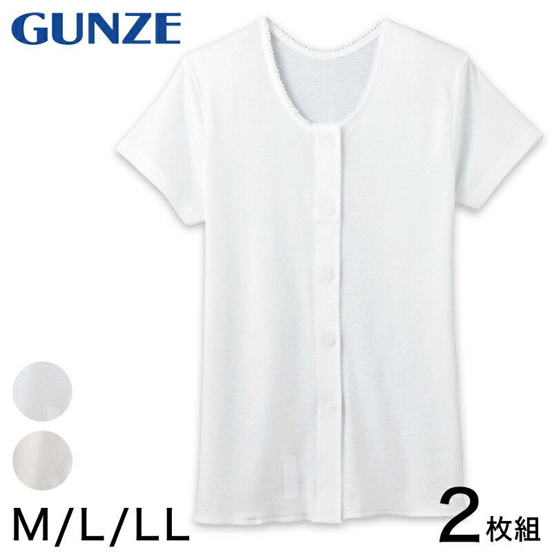 グンゼ らくらく肌着 フライス 3分袖ワンタッチインナー(2枚組) M〜LL (GUNZE ワンタッチテープ レディース)