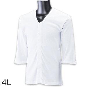 前開きシャツ 紳士 介護 下着 7分袖 インナー 4L (綿100% マジックテープ式 ワンタッチ肌着 シャツ メンズ 男性 大きいサイズ)