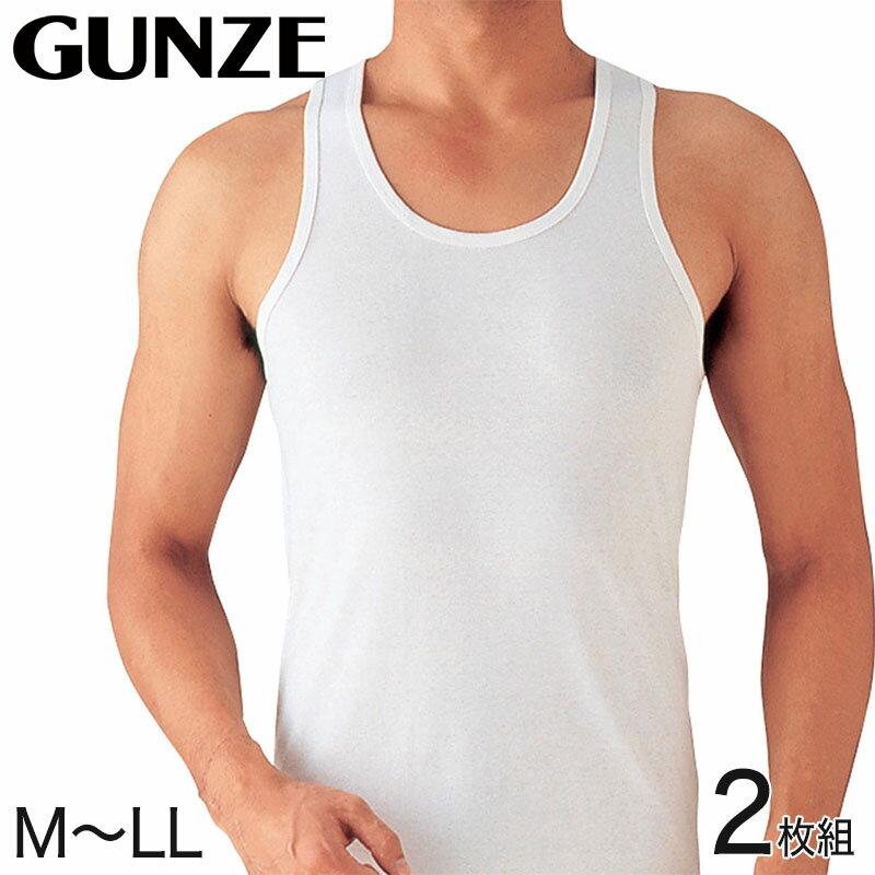グンゼ 夏ひんやりタッチ クールコート加工 綿100% ランニング 2枚組 M・L (GUNZE 男性 紳士 アンダーシャツ ランニング 肌着 インナータンクトップ 白 ホワイト)【在庫限り】
