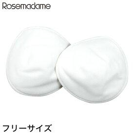 ローズマダム 布製母乳パッド ママパット 2枚1組 (妊婦 マタニティ)