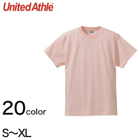 レディース 5.6オンスハイクオリティーTシャツ S〜XL (United Athle レディース アウター シャツ カラー)【取寄せ】