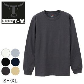 ヘインズ BEEFY-T/ビーフィーT 長袖Tシャツ S〜XL (Hanes メンズ 男 長袖 シャツ tシャツ トップス 無地)