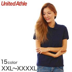 レディース 5.3オンス ドライカノコポロシャツ XXL〜XXXXL (United Athle レディース アウター シャツ カラー)【取寄せ】