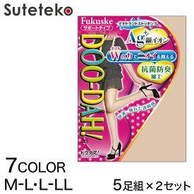 ストッキング まとめ買い 5足組×2セット M-L・L-LL (パンスト 10足 セット 黒 白 パンティストッキング)【取寄せ】