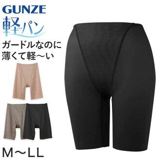 郡是輕麵包功率網路內臟長褲子(M~LL)(女子的女性婦女內衣短褲褲子內褲內褲大的尺寸大的尺寸GUNZE女士女性婦女腹帶褲子一對底一對褲子)