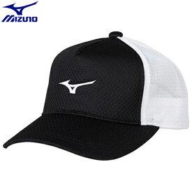テニスウエア キャップ ミズノ MIZUNO キャップ ユニセックス (09)ブラック 62JW800209