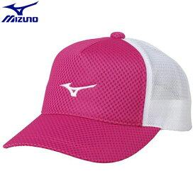 テニスウエア キャップ ミズノ MIZUNO キャップ ユニセックス (64)ピンク 62JW800264