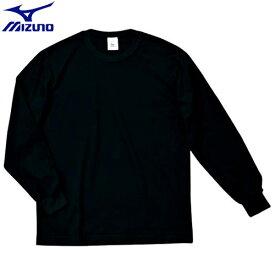 トレーニングウエア Tシャツ ミズノ MIZUNO Tシャツ(ロングスリーブ/マーク無)(09)ブラック 87SP20709