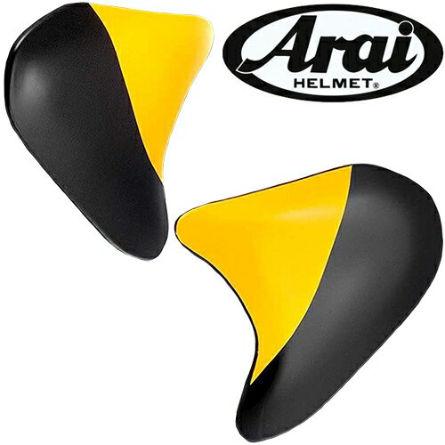 アライヘルメット Arai スーパーアドシスMZアーム ロバーツ黄 ヘルメットオプション