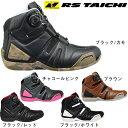 【送料無料】RS TAICHI アールエスタイチ RSS006 ドライマスター ボア ライディングシューズ
