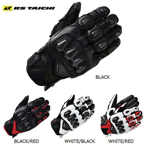 RS TAICHI アールエスタイチ RST422/ハイプロテクション レザーグローブ/HIGH PROTECTION LEATHER GLOVE/レザーグローブ<メンズ/3XL、L、M、XL、XXL/BLACK、BLACK/RED、WHITE/BLACK、WHITE/RED/スマートフォン/スマホ/対応/指先/タブレット/レザーグローブ/バイク グロ