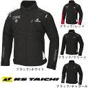 【送料無料】RS TAICHI アールエスタイチ RSJ710 レーサー オールシーズンジャケット RACER ALL