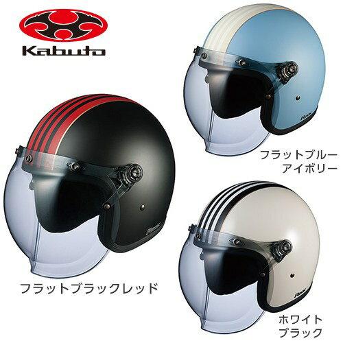 バイク ヘルメット OGKカブト ROCK G1/ロック G1 ジェットヘルメット
