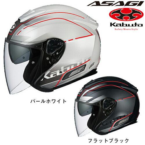 【送料無料】 OGKカブト ASAGI BEAM アサギ ビーム ジェットヘルメット バイクヘルメット