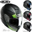 【送料無料】HJC/エイチジェイシー/HJH081 IS-17 ミッション MISSION フルフェイスヘルメット バイクヘルメット