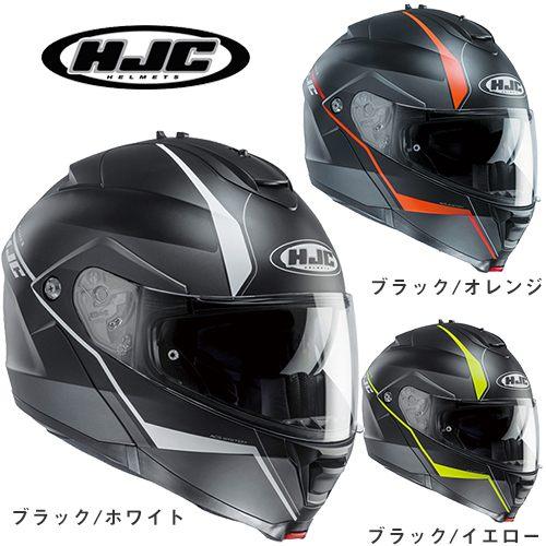 【送料無料】HJC/エイチジェイシー/HJH101 IS-MAX II マイン MINE システムヘルメット バイクヘルメット