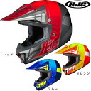 【送料無料】HJC/エイチジェイシー/HJH099 CL-XY II クロスアップ CROSS UP オフロードヘルメット バイクヘルメット