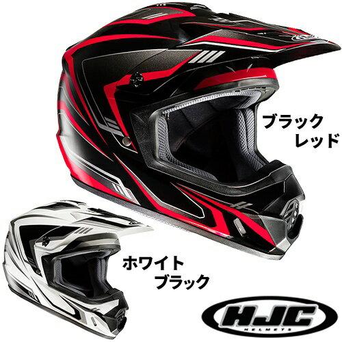 HJC HJH123 CS-MXII EDGE CS-MXII エッジ オフロードヘルメット バイクヘルメット