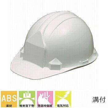 工事ヘルメット 加賀産業 FA-3P アメリカンヘルメット 前方つば付き