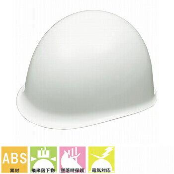 工事ヘルメット 加賀産業 MN-1L MPヘルメット