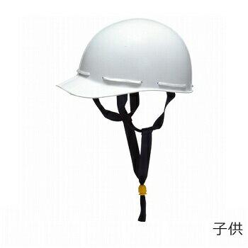 軽作業帽 加賀産業 スクールハット H-1W 小学校通学用