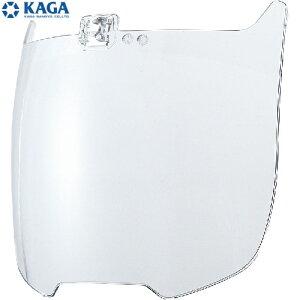 加賀産業 KGSシールド 交換用 シールド本体のみ 作業ヘルメットオプション