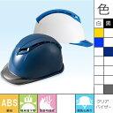 加賀産業 KGS-0T0 シールドなし 通気孔あり カードホルダなし 作業ヘルメット 工事ヘルメット