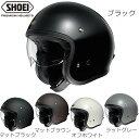 【送料無料】 SHOEI ショウエイ J・O ジェイ・オー ジェットヘルメット バイクヘルメット