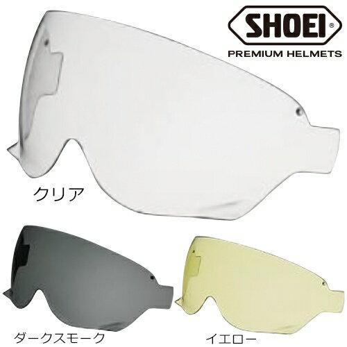 【あす楽】SHOEI ショウエイ CJ-3 シールド ヘルメットオプション(シールド・バイザー)