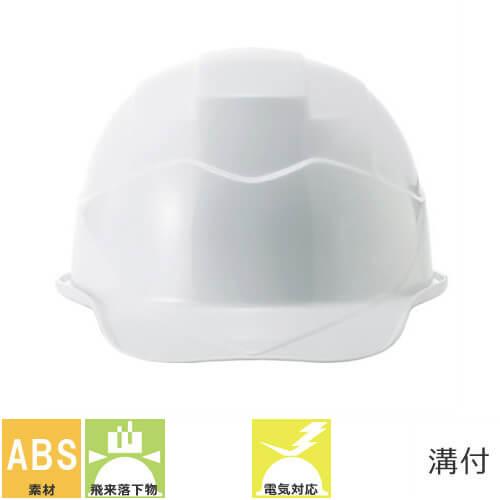 工事ヘルメット 進和化学工業 SS-15型T式R アメリカンヘルメット 前方つば付き