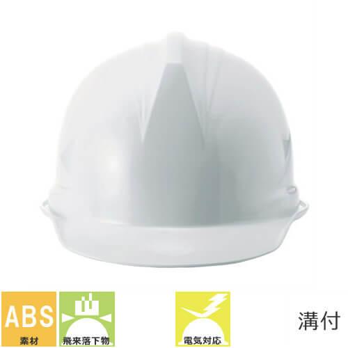 工事ヘルメット 進和化学工業 SS-12型T式R アメリカンヘルメット 前方つば付き