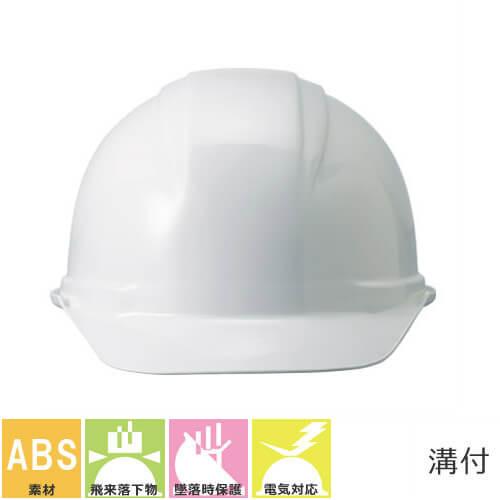 工事ヘルメット 進和化学工業 SS-88-3型T-P式 アメリカンヘルメット 前方つば付き