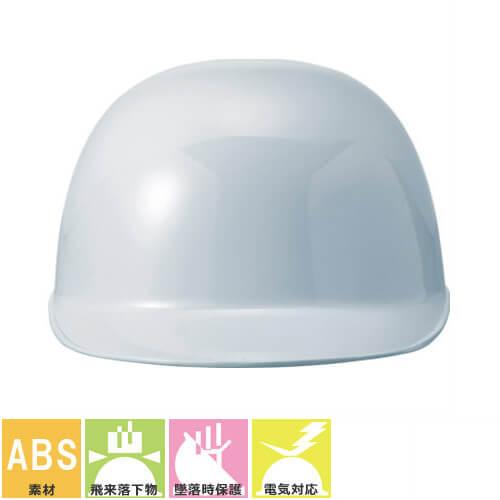 工事ヘルメット 進和化学工業 SS-55-2型S-5N-P式 野球帽ヘルメット