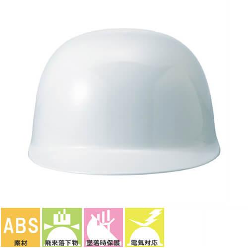 工事ヘルメット 進和化学工業 SP型S-5-P式 野球帽ヘルメット