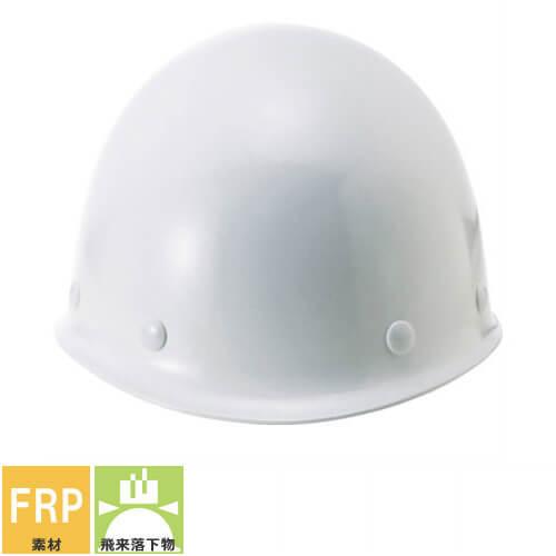 工事ヘルメット 進和化学工業 FM-6型F-2-0式R MPヘルメット