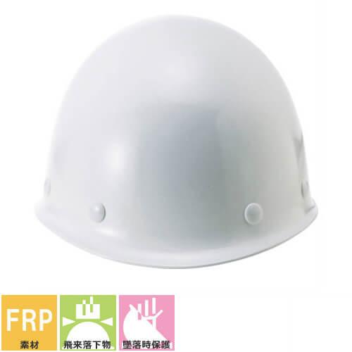工事ヘルメット 進和化学工業 FM-6型F-2-0-P式R MPヘルメット