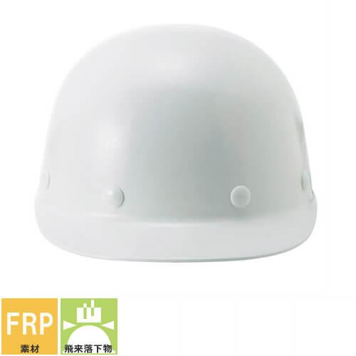 工事ヘルメット 進和化学工業 FS-6型S-5N式 野球帽ヘルメット
